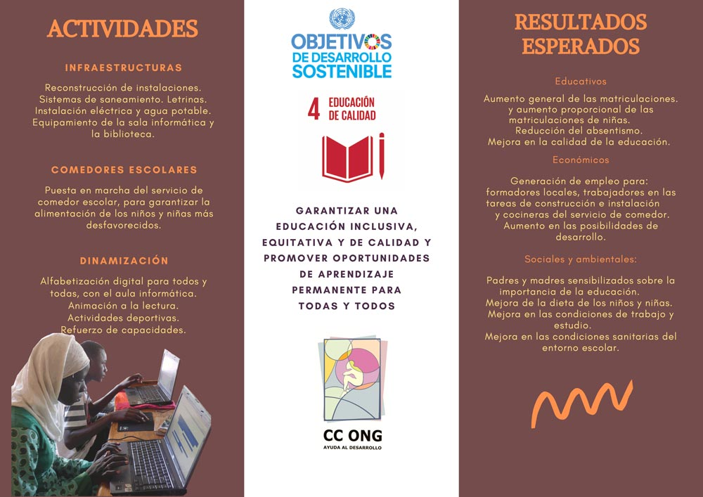 educación de calidad en Senegal